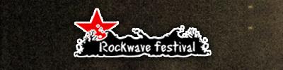 Музыкальный фестиваль Rockwave в Геции