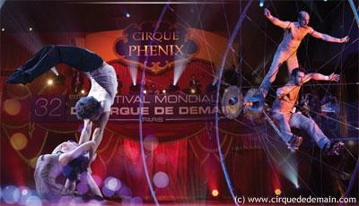 Фестиваль Mondial Cirque de Demain