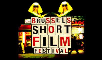 Брюссельский фестиваль короткометражных фильмов