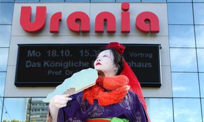 фестиваль Японского искусства культуры и образа жизни JapanFestival Berlin