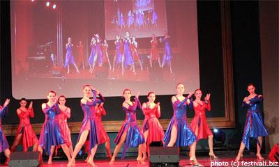 Международный Гранд фестиваль ВОЛШЕБНЫЕ МОСТЫ ЕВРОПЫ