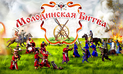 http://www.ehhuu.ru/wp-content/uploads/2014/06/molodifest-festival.jpg