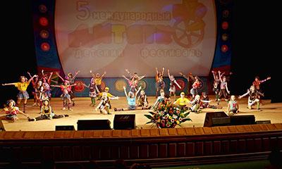 детский телевизионный фестиваль Дитятко
