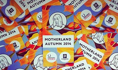 фестиваль новой отечественной музыки Motherland Autumn