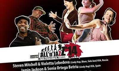 фестиваль танцев в стиле свинг «Fall'in'Jazz»