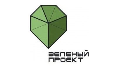 фестиваль инновационных технологий в архитектуре и строительстве  Зеленый проект