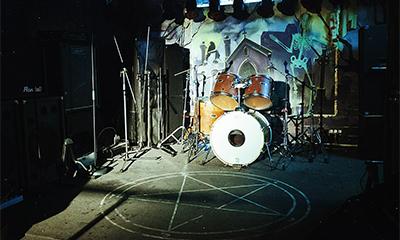 Рок-фестиваль РЕГИОН