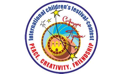 фестиваль-конкурс детского и юношеского творчества Созвездие Праги