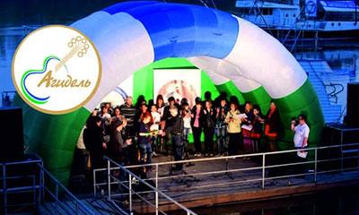 фестиваль авторской песни Агидель