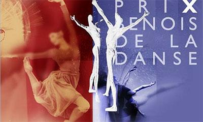 фестиваль мирового балета Benois de la Dance Бенуа де ла Данс