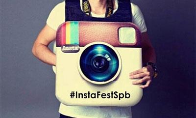 Фестиваль поклонников Instagram