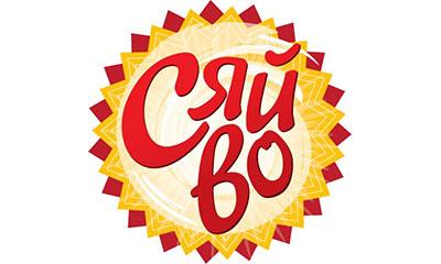 этнокультурный фестиваль СЯЙВО