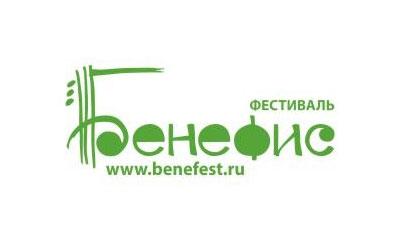 фестиваль авторской песни Фестиваль — бенефис