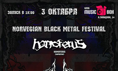 Norwegian Black Metal Festival