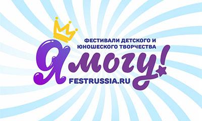 фестиваль Казанские узоры