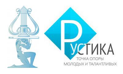 фестиваль экспериментальных и зрелищных видов искусств Точка опоры