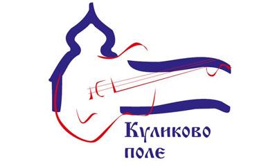 фестиваль авторской песни Куликово поле