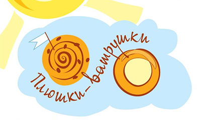 фестиваль Плюшки-ватрушки