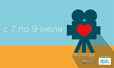 фестиваль молодого европейского кино VOICES