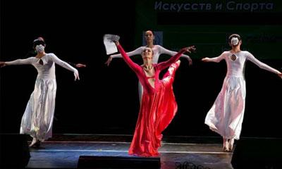 конкурс-фестиваль хореографического искусства Экзерсис