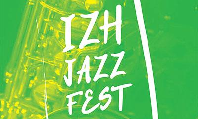 Ижевский джазовый фестиваль IzhJazzFest