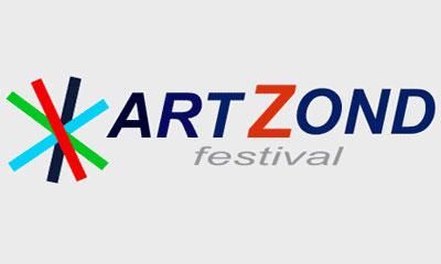 арт-фестиваль Артзонд