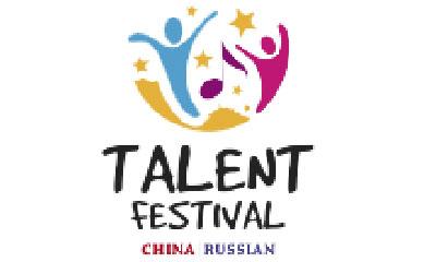 фестиваль Праздник талантов