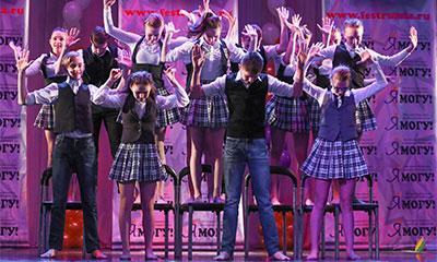 хореографический детско-юношеский фестиваль-конкурс Магия танца