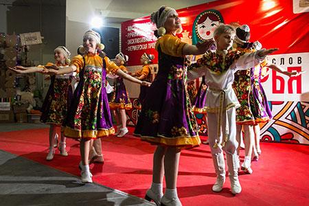 ярмарка народных промыслов Иван-да-Марья