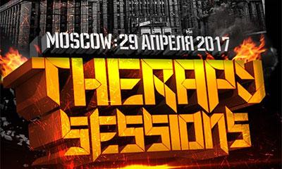 фестиваль электронной музыки Therapy Sessions