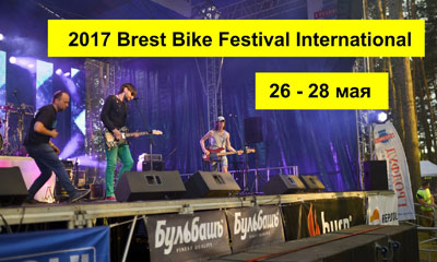 мотофестиваль Brest Bike Festival International