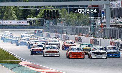 Фестиваль Moscow Classic Grand Prix