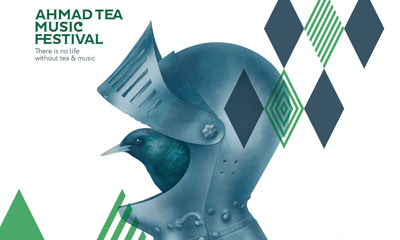 фестиваль британской музыки Ahmad Tea Music Festival