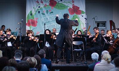 фестиваль Популярная классика в Саду Эрмитаж