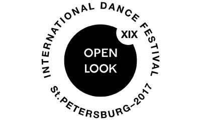 международный фестиваль танца Open Look