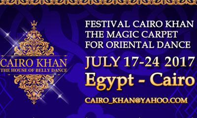 фестиваль Cairo Khan Кайро-хан