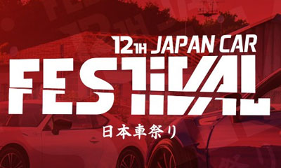 фестиваль японских автомобилей и мотоциклов JapCarFest