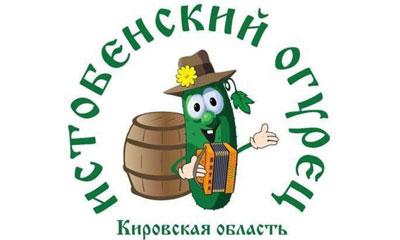 фестиваль Истобенский огурец
