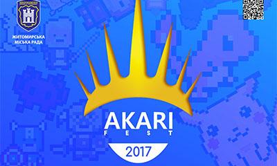 Всеукраинский Косплей Конвент Akarifest