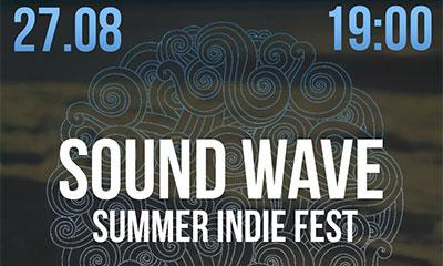 фестиваль Soundwave Indie Fest