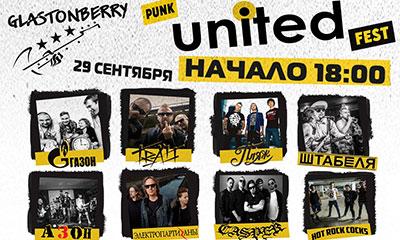 Punk united fest