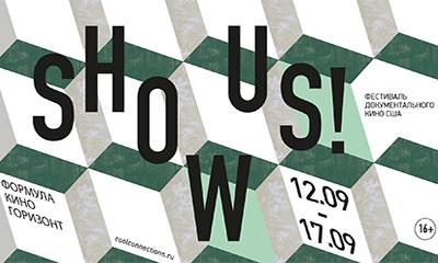 фестиваль документального кино Show US