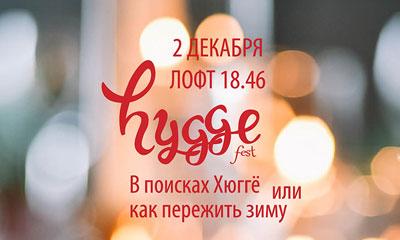 Hygge Festival