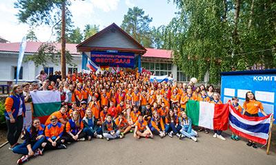 фестиваль Русский язык и современные коммуникации