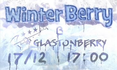 зимний рок-фестиваль WinterBerry