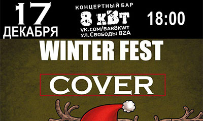 Cover Winter Fest