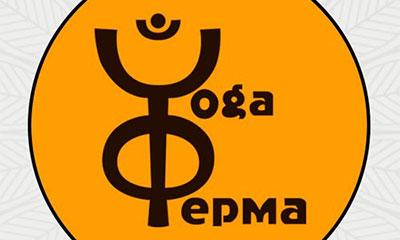 йога-фестиваль Yoga-Ферма